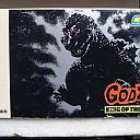 Bandai Remote Godzilla