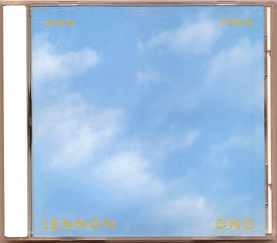 EMI Publishing Lennon Ono Promo