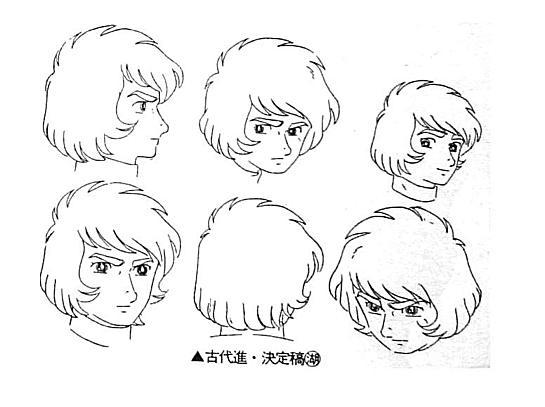 Mego Sculpted Like Anime 4?
