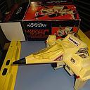 Buck Rogers Laserscope Fighter
