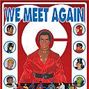 Mego Meet 2013