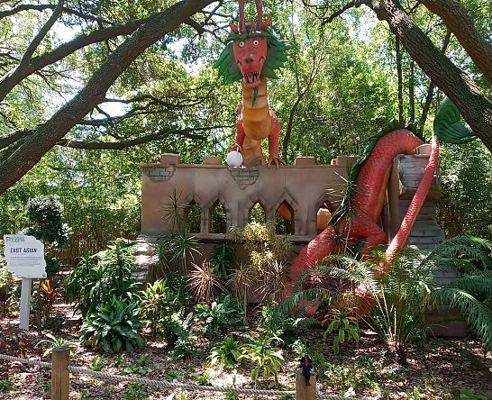 TXU Energy Presents Dragons at the Houston Zoo 10 East Dragon